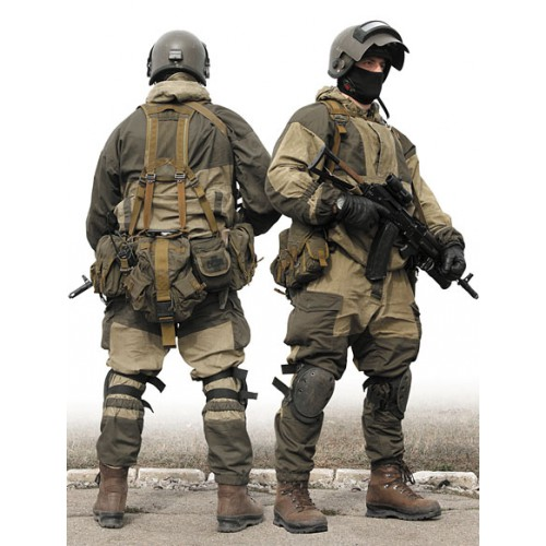 Gorka 3 Camo Suit BARS 986 BDU Amp Camo By