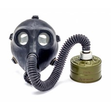 NEW 2016 Russian Protection Gas Mask for Childs from 1,5 Year
