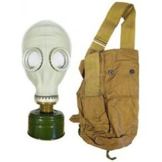 Original Gas Mask GP-5