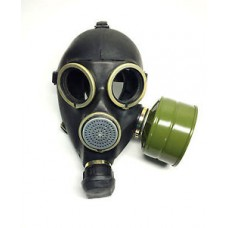 Original Gas Mask GP-7