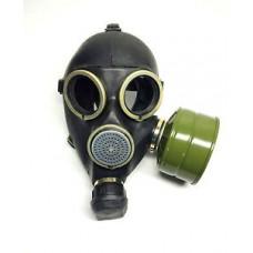Original Gas Mask GP-7