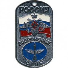 Russian Space Forces Armed Forces