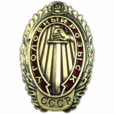 Magnet Criminal rozyk USSR