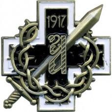 Magnet Badge Equestrian General Alexeyev Regiment