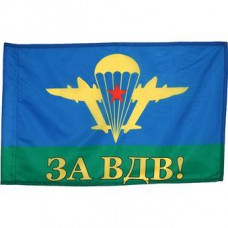 Airborne USSR for Airborne