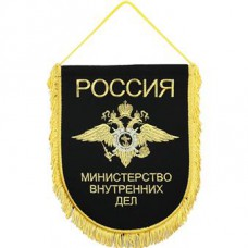WB-17 Russian Interior Ministry