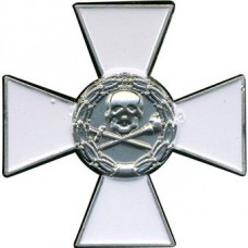Magnet Cross brave Bulaq Balakhovich