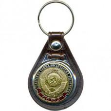 Keychain USSR