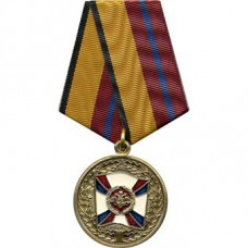 For valor Russian Defense Ministry