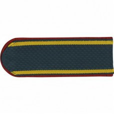 MIA Cadet