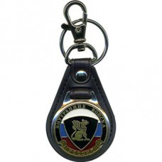 Keychain Russian Interior Troops Griffin
