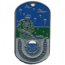 Airborne troops trooper
