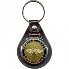 Keychain Russian troops connection