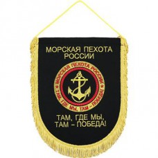 WB-16 Marine Corps Russia where we-there victory
