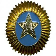 Kazakhstan Star