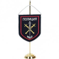 Police Chiefs territory. Russian Ministry of Internal Affairs