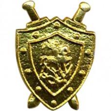 Logo Shoulder Investigation Committee