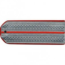 Cossack silver 1 red edge clearance
