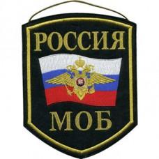 Russia MOB flag emblem
