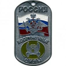 Russian troops Amphibious Car
