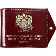 Federal Agency for Taxes and Levies Russia
