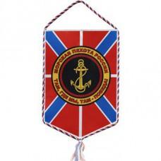 Marine Corps Russia