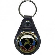 Russian Interior Troops Keychain Deer