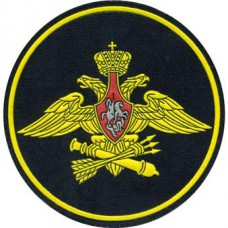 Armed Forces VPVO MO