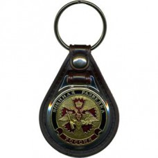 Keychain Russian military intelligence cloves