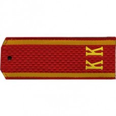 Cadet Corps with letters KK