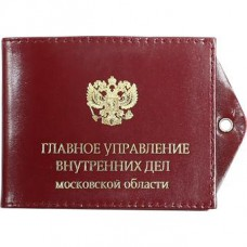 Moscow region police