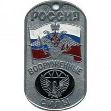 Russian Railway Troops Sun