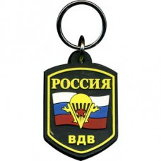 Russian Airborne Keychain pentahedron black