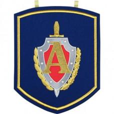 ALPHA 370x300
