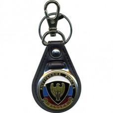 Russian Interior Troops Keychain Falcon