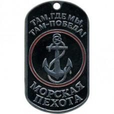 Marines anchor