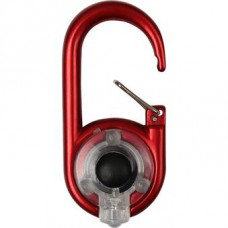 Keychain Backlight S Track