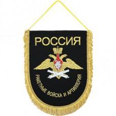 VM-23 Russian MF &