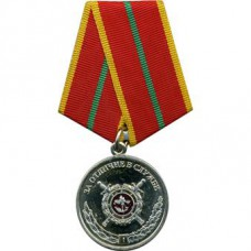 For distinguished service of Ministry of Internal Affairs