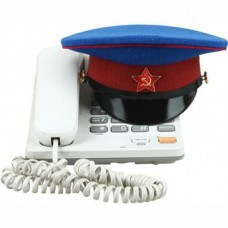 Cap souvenir NKVD
