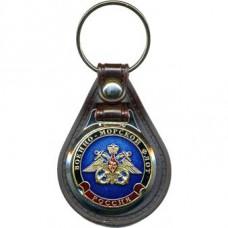 Keychain Russian Navy