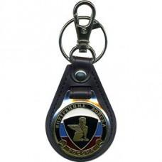 Russian Interior Troops Keychain Sphinx