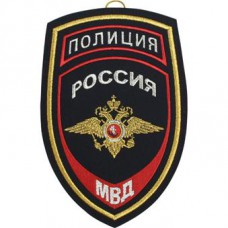 Russian Interior Ministry Police (mean)