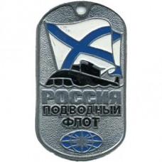 RUSSIA submarine fleet
