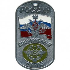 Russian troops of the Armed Forces Communications