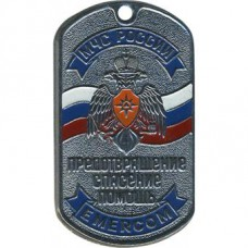 Russian Emergency Situations Ministry Rescue Prevention Help