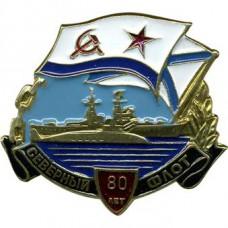 80 Years of the Northern Fleet