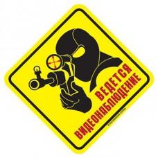 Label video surveillance 1