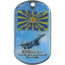 Air Force (CAF. Resins.)