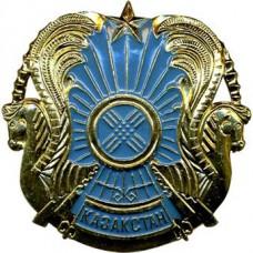 Kazakhstan to the crown